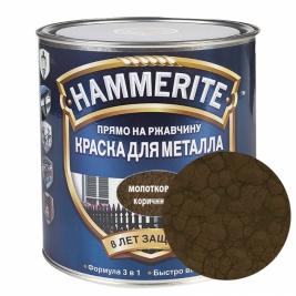Эмаль HAMMERITE коричневая молотковая 0,25 кг