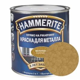 Эмаль HAMMERITE золотая молотковая 0,25 кг