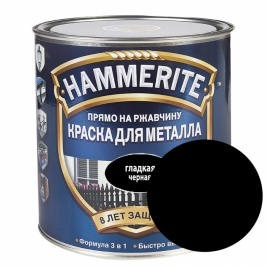 Эмаль HAMMERITE 3 в 1 черная 0,25 кг