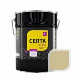 Грунтовка под эмаль ЦЕРТА-ПЛАСТ песочно-желтая 4 кг.